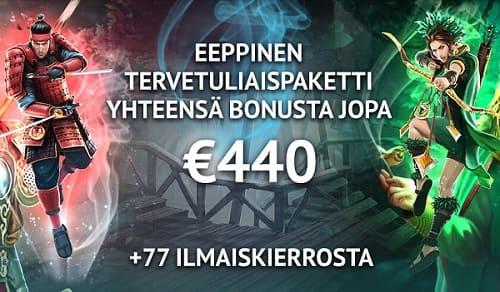 7 Gods Casinon bonus